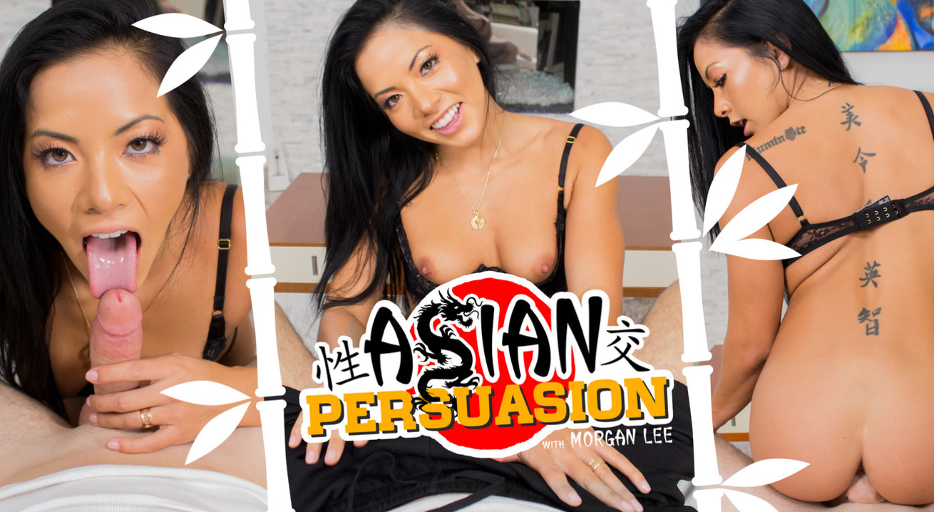 Asian Persuasion