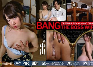 BANG The Boss Wife VR Porn