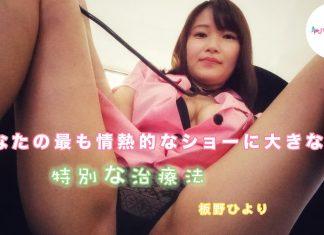 Best Treatment : Watching a Sexy Nurse Masturbation.