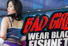Bad Girls Wear Fishnets starring Amy Jane