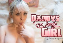 Daddys Dirty Girl